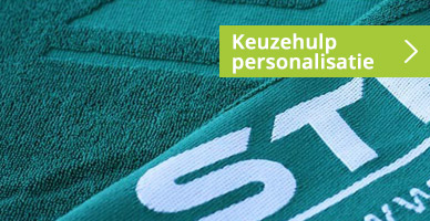 Badhanddoek Met Logo.Handdoeken Bedrukken La Parada